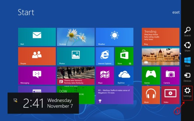 images2 Easy Way to Uninstall Malware From Windows 8