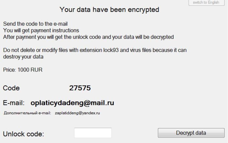 Lock93 Ransomware