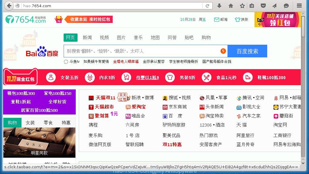 Hao.7654.com