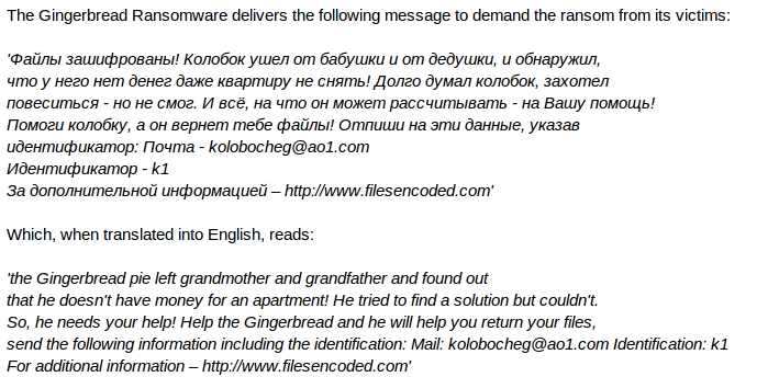 ransom note How To Remove Gingerbread Ransomware and Restore Files That Are Corrupted