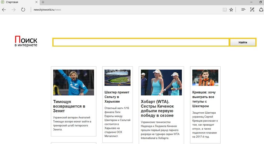 Delete Newcityinworld.ru