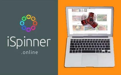 ISpinner.en línea