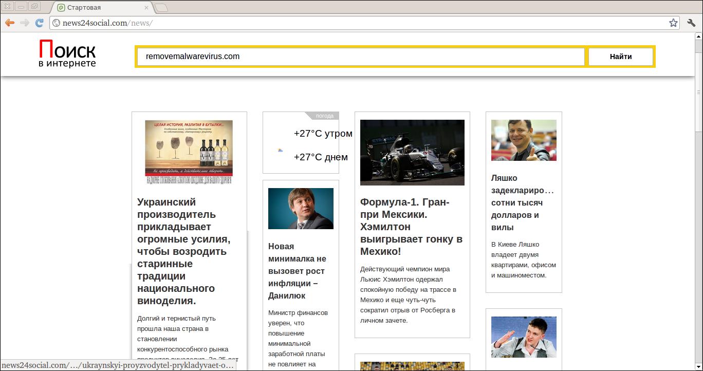 Delete News24social.com