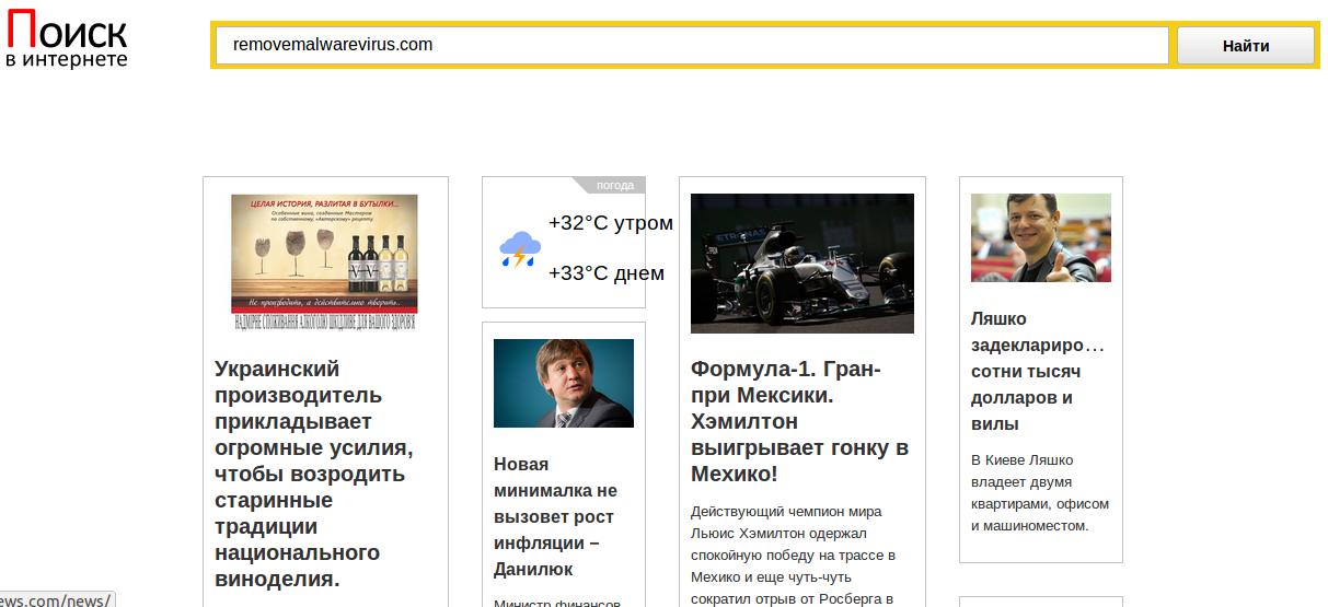Timeandnews.com