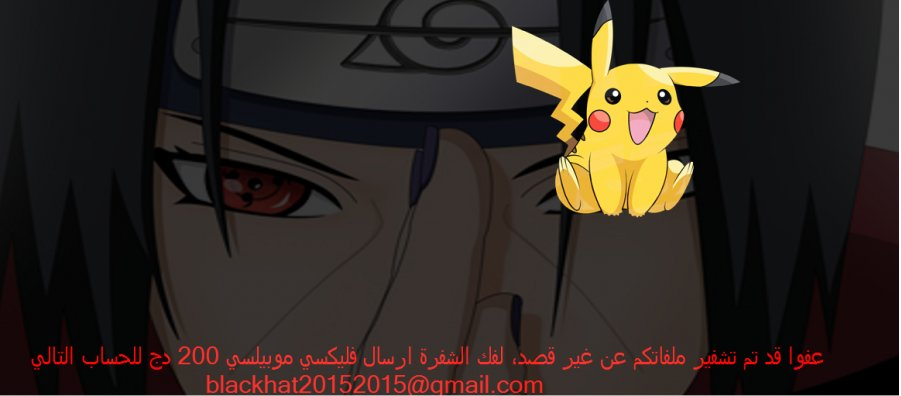 Pokemon GO Ransomware