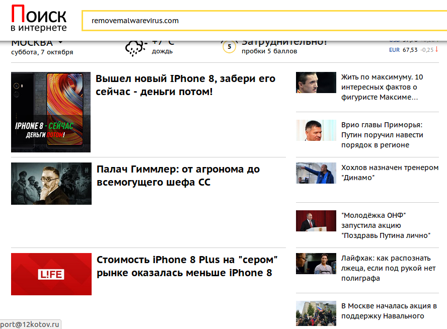 Tsifele.ru