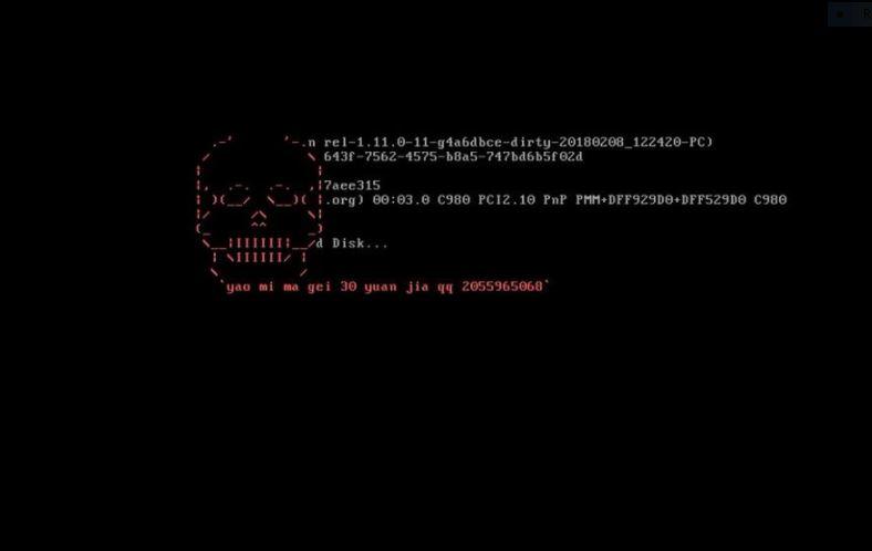 Lösegeld-Nachricht von MBRlock Ransomware