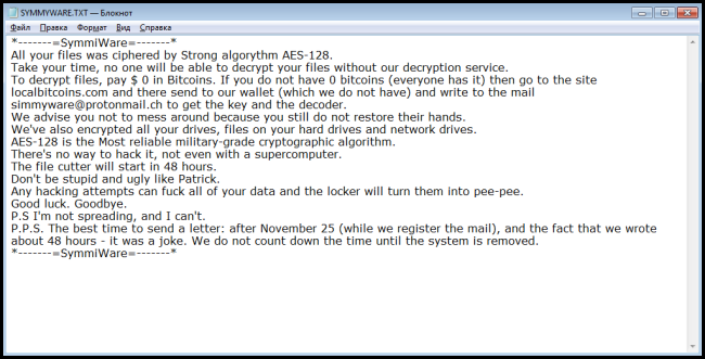 Ransom Note of SymmyWare Ransomware